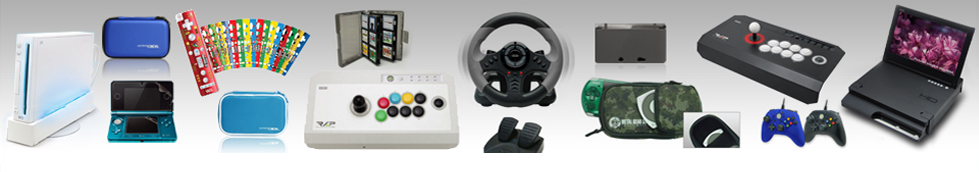 hori-company-page-banner.png